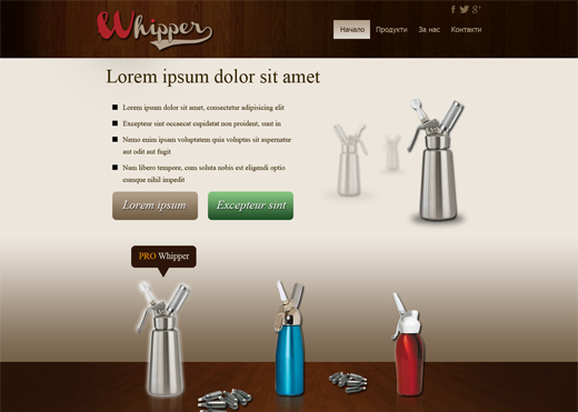 Whipper Website